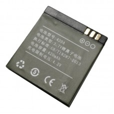 Batteri WP20